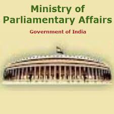Ministry of Parliamentary Affairs Recruitment