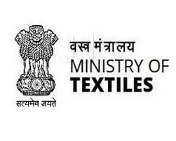 Ministry of Textiles Recruitment