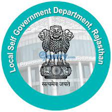 Local Self Government Department Rajasthan Recruitment